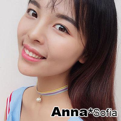 【2件399】AnnaSofia 條紋彩紗海螺貝 鎖骨單層項鍊頸鍊CHOKER