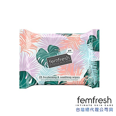 英國femfresh芳芯私密潔膚巾25片入