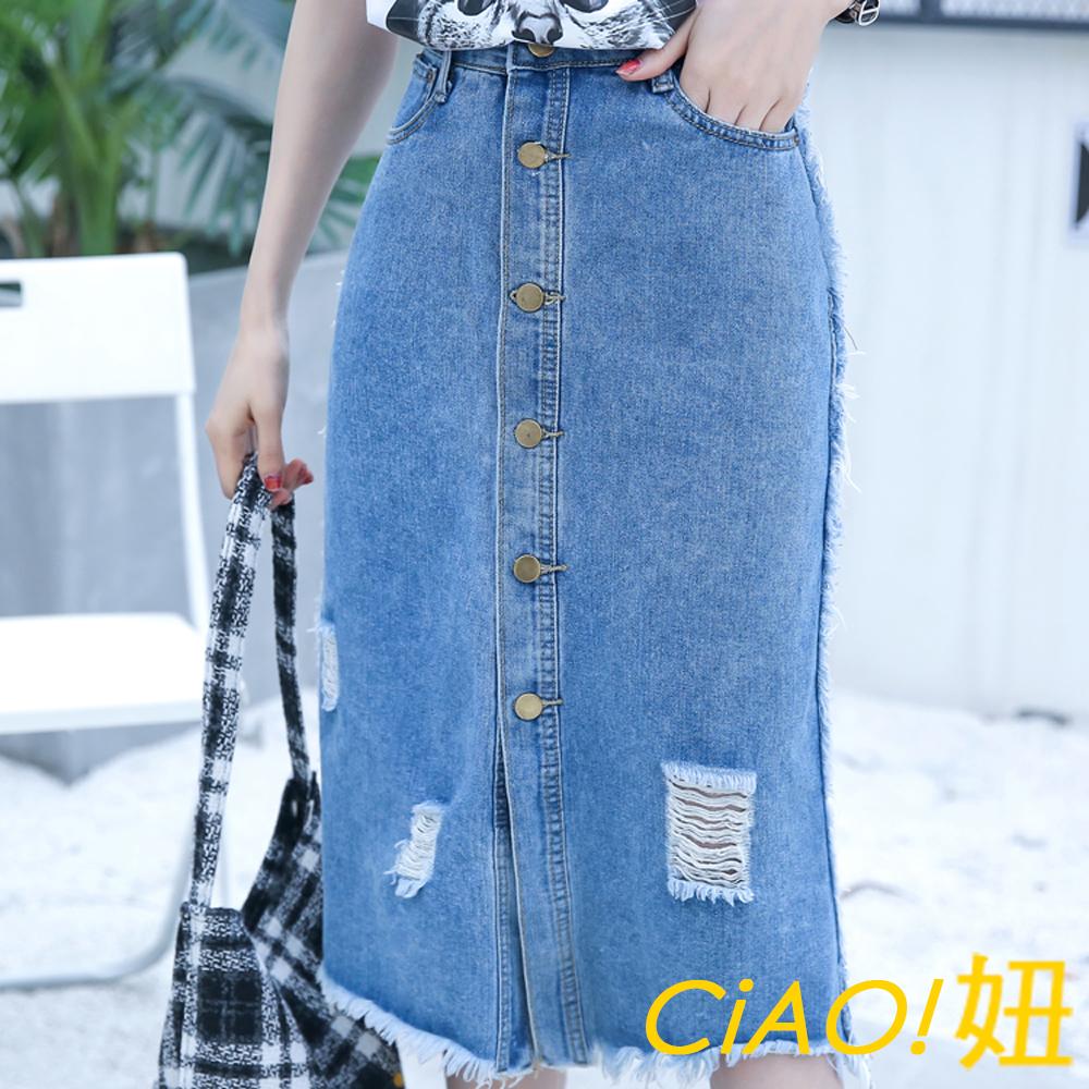 排扣刷破毛鬚邊牛仔裙 (藍色)-CIAO妞