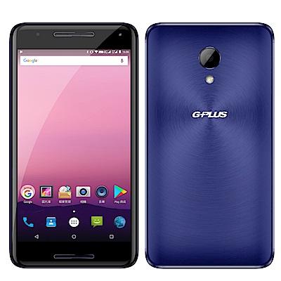 G-PLUS FW6950 6.95吋32GB大電量平板手機