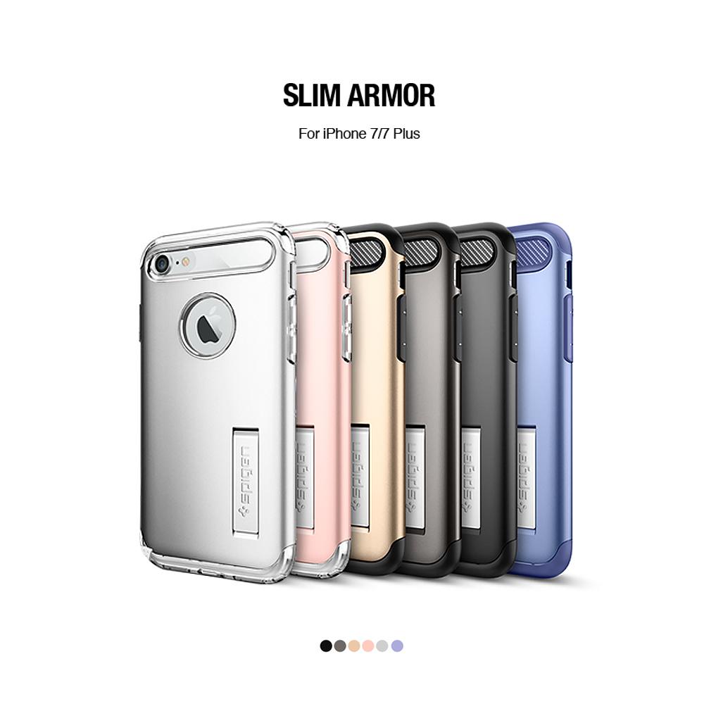 Spigen iphone 7 Slim Armor 複合式立架防震保護殼組