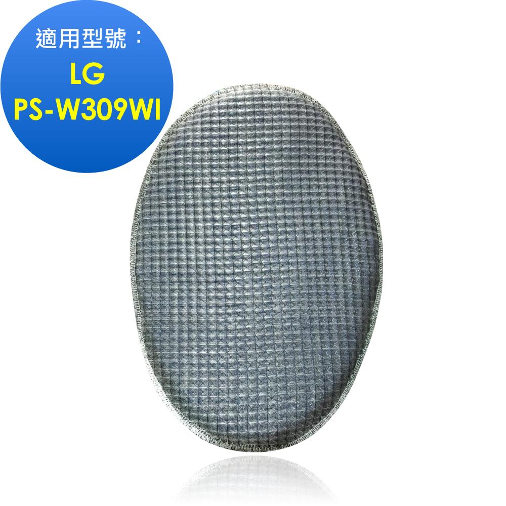 Originallife 超淨化空氣清淨機濾網 適用LG:PS-W309WI 大白
