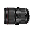 Canon EF 24-105mm f/4L IS II USM (公司貨-白盒)