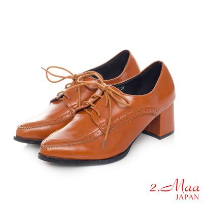 2-Maa-個性經典特色綁帶英倫牛津洞洞特選羊紋皮革休閒鞋-復古咖