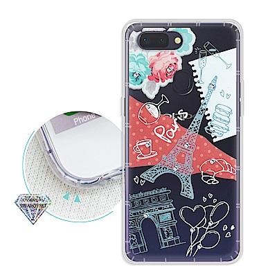 浪漫彩繪 OPPO R15 Pro 水鑽空壓氣墊手機殼(巴黎鐵塔)