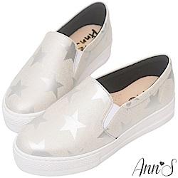 Ann'S進化2.0!星星印刷足弓墊腳顯瘦厚底懶人鞋-銀