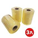 PVC透明塑膠膜10cm/3捲(994) -快
