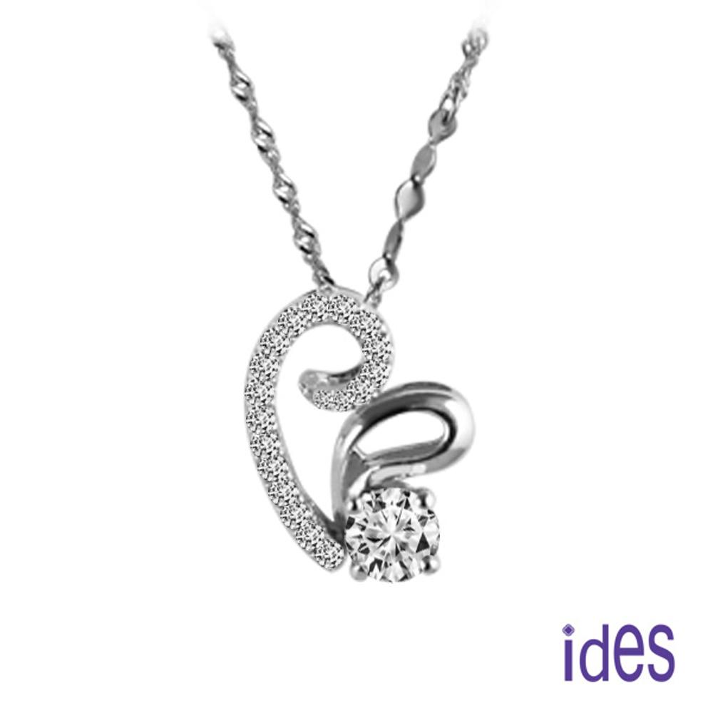 ides愛蒂思 精選30分八心八箭完美車工鑽石項鍊/小鑽心型愛心