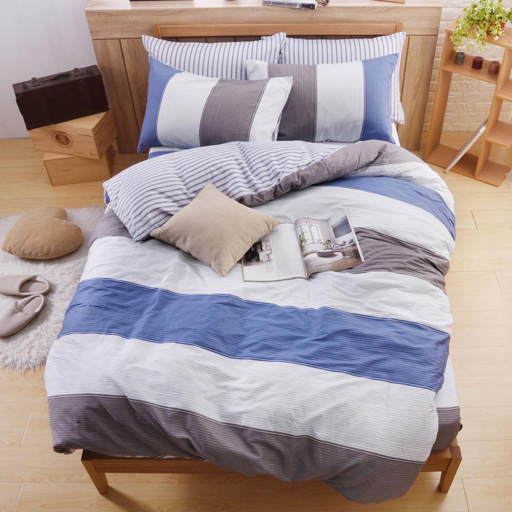 日本濱川佐櫻-夏日摩卡 台灣製加大四件式精梳棉兩用被床包組