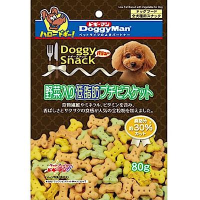 DoggyMan 犬用低脂野菜迷你餅乾 80g