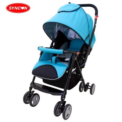 欣康SYNCON都會新貴雙向嬰兒手推車 H6283藍