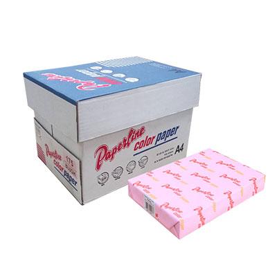 PAPERLINE粉紅色175彩色影印紙A4-70g/㎡-500張裝(10包/2箱)