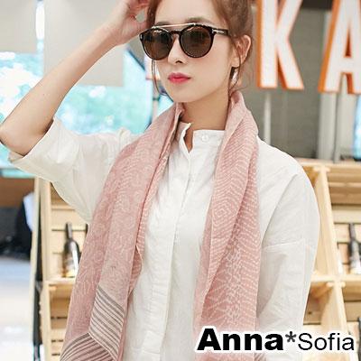 AnnaSofia 菲韻映點染 拷克邊韓國棉圍巾披肩(藕粉系)