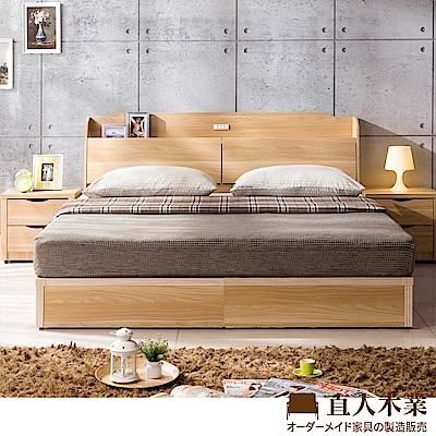 日本直人木業-VIEW明亮風附插座6尺雙人加大床加床墊(床頭加床底加床墊三件組)