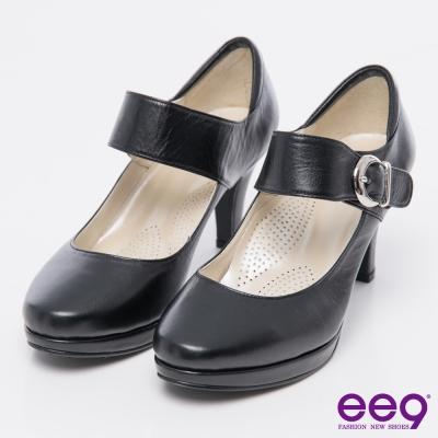 ee9 心滿益足~通勤私藏進口牛皮魔鬼氈飾扣素面高跟鞋*黑色