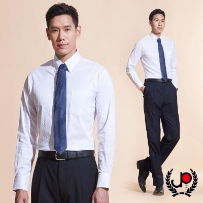 極品西服 法式釘釦領條紋長袖襯衫_白底灰條(SW603-85)