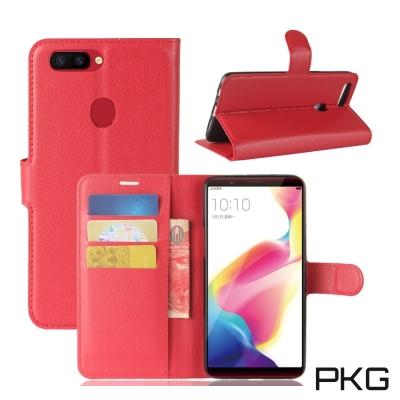 PKG OPPO R11S  側翻式皮套-經典皮套系列-時尚紅