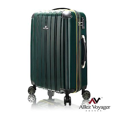 法國奧莉薇閣 20吋行李箱 PC硬殼旅行箱 登機箱 尊藏典爵系列