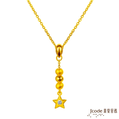 J'code真愛密碼 許願星喜悅黃金項鍊