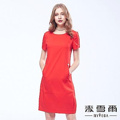 麥雪爾 天絲純棉簡約韓風修身洋裝