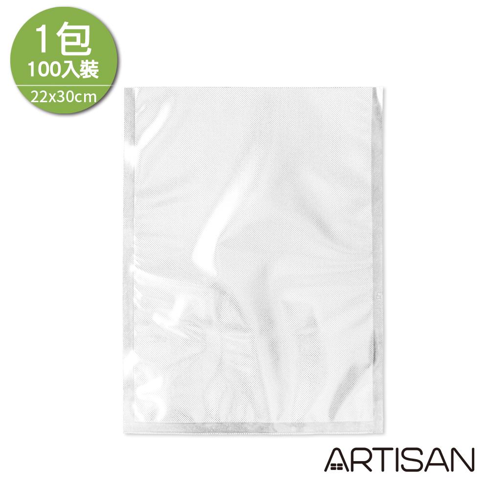 ARTISAN網紋式真空包裝袋22x30cm(100入裝)VB2230