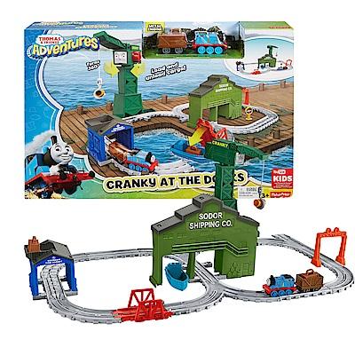 湯瑪士冒險系列-碼頭的克雷與湯瑪士(3Y+)