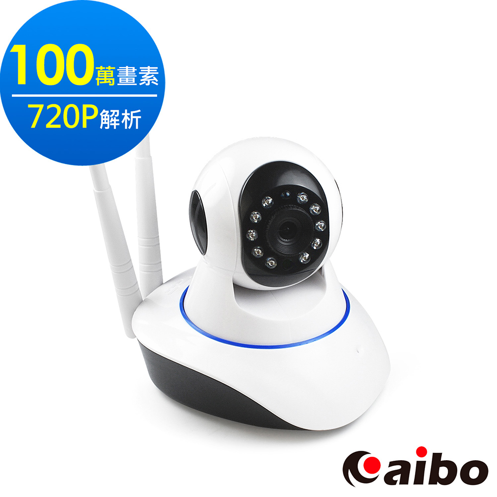 aibo IP100SS 基本版 夜視型無線網路攝影機(100萬畫素/720P解析) @ Y!購物