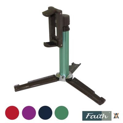 Faith-輝馳-PHS2-手機支撐腳架-含手機夾
