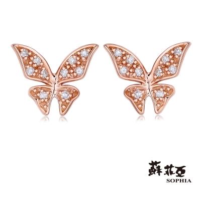 蘇菲亞SOPHIA 鑽石耳環 - 鳳蝶玫瑰金鑽石耳環