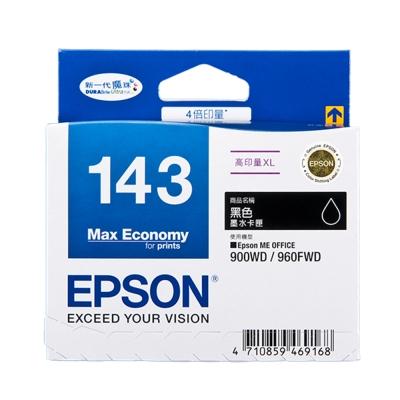 EPSON NO.143 高印量XL 黑色墨水匣(T143150)