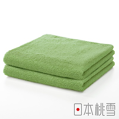 日本桃雪精梳棉飯店毛巾超值兩件組(茶綠)