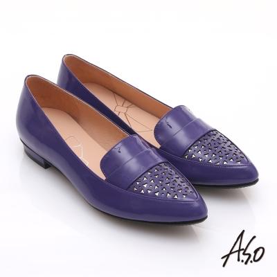 effie 輕透美型 鏡面羊皮混異材質樂福平底鞋 紫