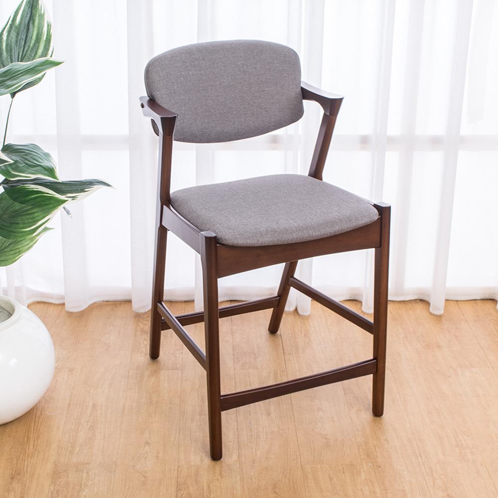 Bernice-莫理斯實木吧台椅/吧檯椅/高腳椅(矮)(二入組合)52x60x94cm