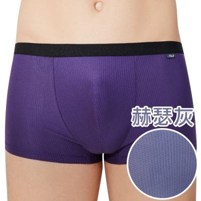 SOLIS 鋅能量系列M-XXL素面貼身四角男褲(赫瑟灰)