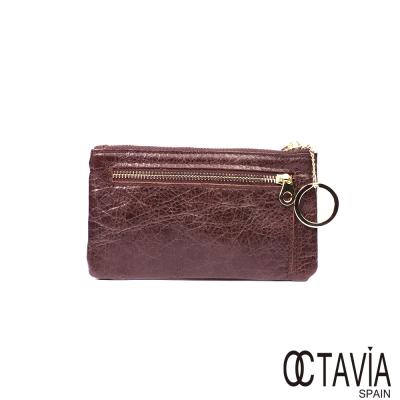 OCTAVIA-真皮-小錢故事-油蠟牛皮雙口袋零錢