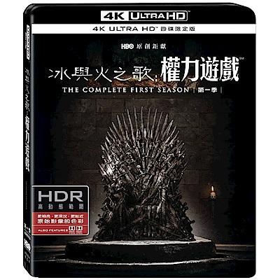 冰與火之歌:權力遊戲 第一季 UHD 四碟限定版