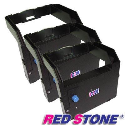 RED STONE for IBM 9055黑色色帶組(1組3入)