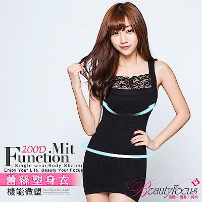 塑衣 200D典雅蕾絲直紋塑腹背心(黑)BeautyFocus
