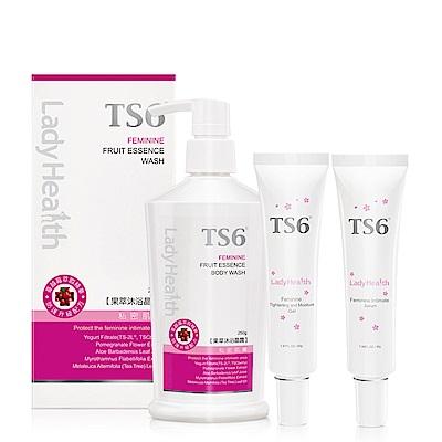 TS6護一生 果萃沐浴晶露250g+緊彈水嫩凝膠40g+粉嫩淡色凝膠30g