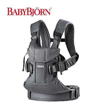 奇哥 BABYBJORN One 旗艦版抱嬰袋-透氣鐵灰