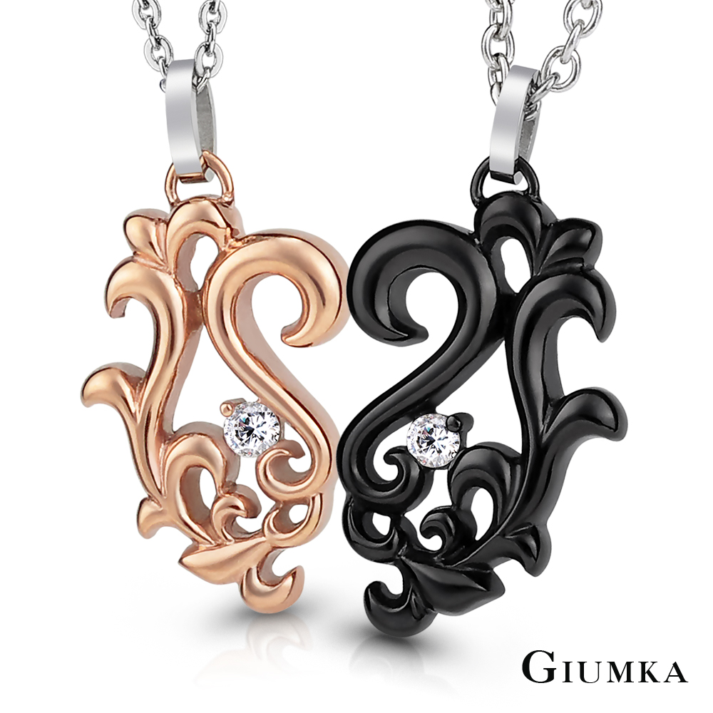 GIUMKA情侶對鍊聖殿戀曲 一對價格