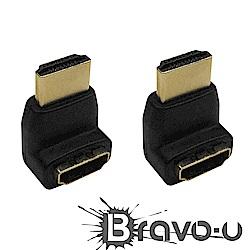 Bravo-u HDMI 公轉母L型直角鍍金轉接頭(2入組)
