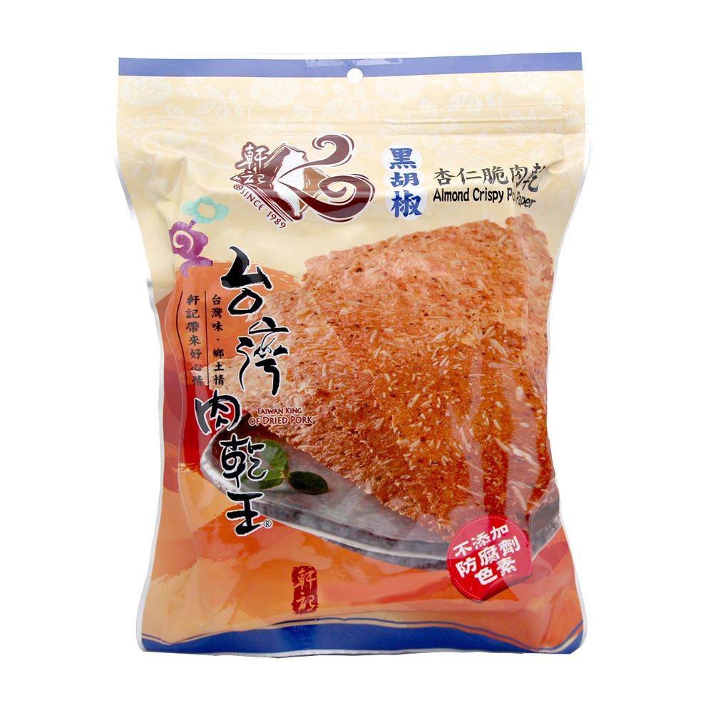 軒記 台灣肉乾王-黑胡椒脆豬肉乾(100g)