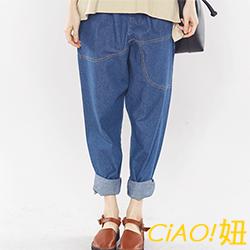 日系寬鬆感線條哈倫牛仔褲 (共二色)-CIAO妞
