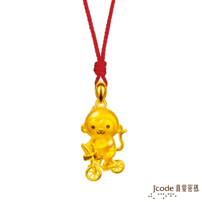 J code真愛密碼金飾 歡心猴黃金墜子 送項鍊