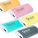 Onoff D2 5200mAh 行動電源