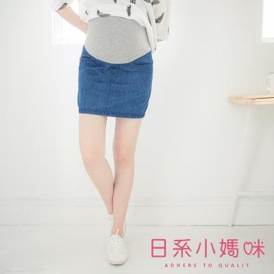 日系小媽咪孕婦裝-台灣製孕婦褲-百搭牛仔短裙-附安