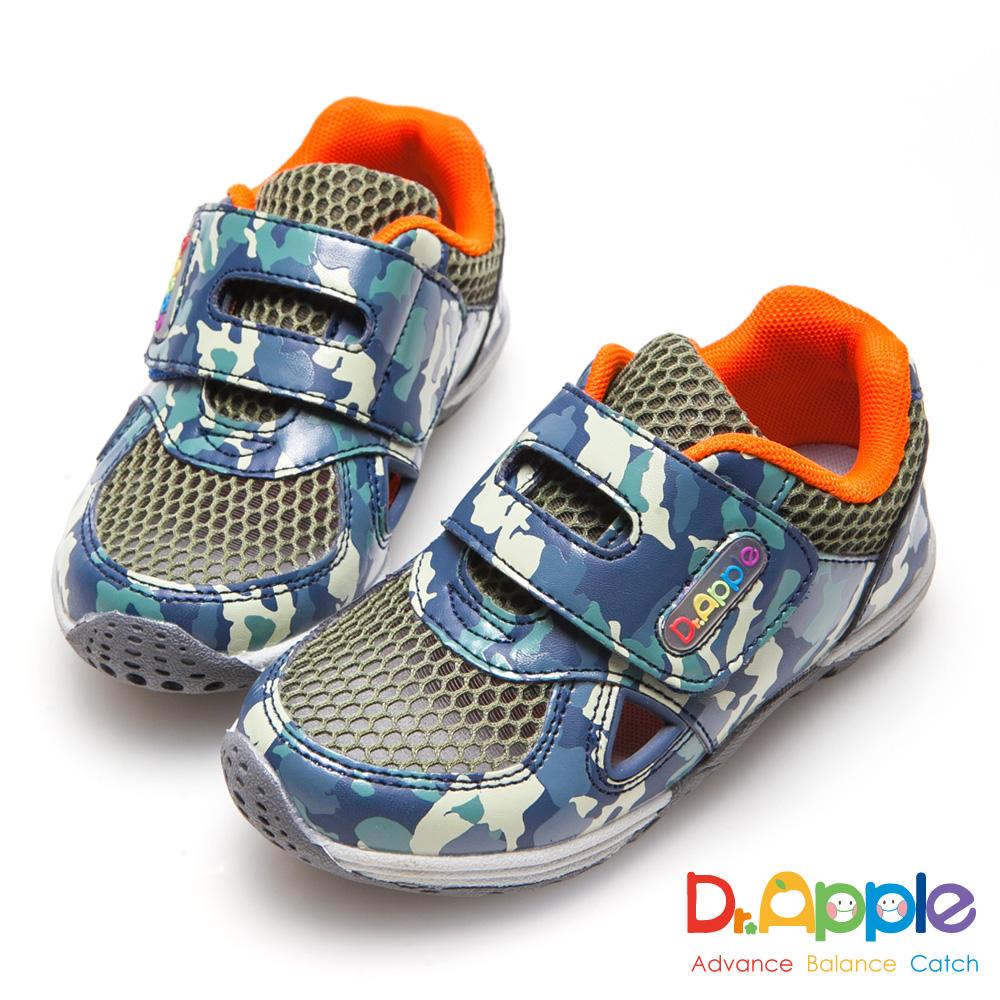Dr. Apple 機能童鞋 涼夏迷彩風休閒童鞋-迷彩