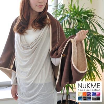 棉花田【NuKME】時尚創意多功能隨意毯-咖啡色