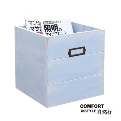 CiS自然行實木家具 收納箱-玩具箱-檔案夾收納(南歐鄉村藍色)